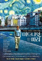 Midnight in Paris - South Korean Movie Poster (xs thumbnail)