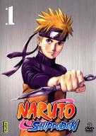 """Naruto: Shippûden"" - French DVD cover (xs thumbnail)"