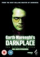 """Garth Marenghi's Darkplace"" - British DVD movie cover (xs thumbnail)"