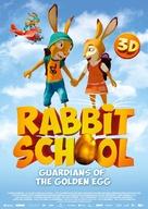 Die Häschenschule - German Movie Poster (xs thumbnail)