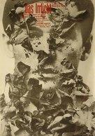 Le feu follet - German Movie Poster (xs thumbnail)