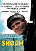 Shoah - DVD cover (xs thumbnail)