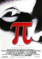 Pi - Spanish Movie Poster (xs thumbnail)
