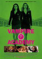 Vampire Academy - German Movie Poster (xs thumbnail)