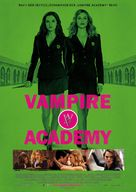 Vampire Academy - German Movie Poster (xs thumbnail)