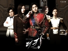 """The King 2 Hearts"" - South Korean Movie Poster (xs thumbnail)"