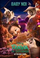Raya and the Last Dragon - International Movie Poster (xs thumbnail)