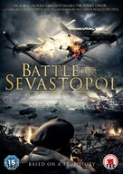 Bitva za Sevastopol - British DVD cover (xs thumbnail)