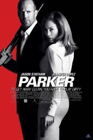 Parker - Lebanese Movie Poster (xs thumbnail)