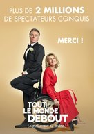 Tout le monde debout - French Movie Poster (xs thumbnail)