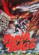 Nippon chinbotsu - German Movie Poster (xs thumbnail)