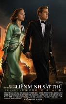 Allied - Vietnamese Movie Poster (xs thumbnail)