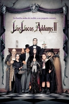 Addams Family Values - Argentinian DVD movie cover (xs thumbnail)
