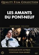 Les amants du Pont-Neuf - Dutch DVD cover (xs thumbnail)