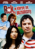 The Year of Getting to Know Us - Polish Movie Cover (xs thumbnail)