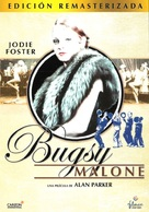 Bugsy Malone - Spanish Movie Cover (xs thumbnail)