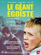 The Selfish Giant - French Movie Poster (xs thumbnail)