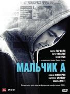 Boy A - Russian Movie Poster (xs thumbnail)