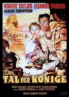 Valley of the Kings - German Movie Poster (xs thumbnail)