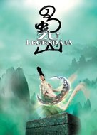 Shu shan zheng zhuan - Hungarian Movie Poster (xs thumbnail)