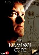 The Da Vinci Code - Dutch DVD movie cover (xs thumbnail)