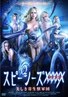 Bio Slime - Japanese DVD cover (xs thumbnail)