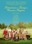 Moonrise Kingdom - Polish Movie Poster (xs thumbnail)