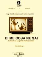 Di me cosa ne sai - Italian Movie Poster (xs thumbnail)