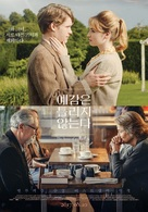 The Sense of an Ending - South Korean Movie Poster (xs thumbnail)