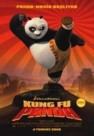 Kung Fu Panda - Turkish Movie Poster (xs thumbnail)
