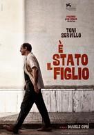 È stato il figlio - Italian Movie Poster (xs thumbnail)