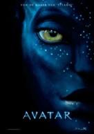 Avatar - Dutch Movie Poster (xs thumbnail)