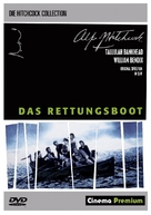 Lifeboat - German DVD cover (xs thumbnail)