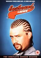 """Eastbound & Down"" - British DVD cover (xs thumbnail)"