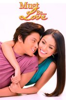 Must Be... Love - Philippine Movie Poster (xs thumbnail)