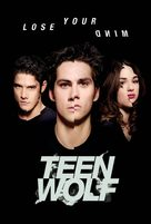 """Teen Wolf"" - French Movie Poster (xs thumbnail)"