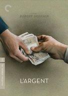 Argent, L' - DVD cover (xs thumbnail)
