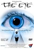 Gin gwai - German Movie Cover (xs thumbnail)