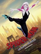 Spider-Man: Into the Spider-Verse - Argentinian Movie Poster (xs thumbnail)