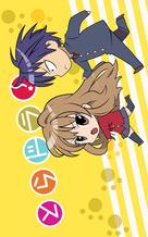"""Toradora!"" - Japanese Movie Poster (xs thumbnail)"