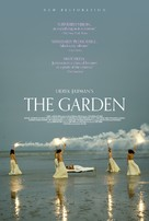 The Garden - British Re-release poster (xs thumbnail)