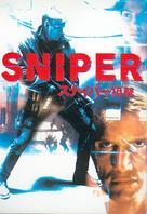 Silent Trigger - Japanese DVD cover (xs thumbnail)