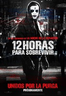 The Purge: Anarchy - Argentinian Movie Poster (xs thumbnail)
