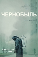 """Chernobyl"" - Russian Movie Poster (xs thumbnail)"