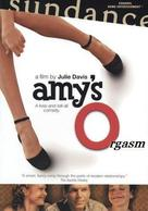 Amy's Orgasm - British Movie Poster (xs thumbnail)
