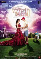 Aao Wish Karein - Indian Movie Poster (xs thumbnail)