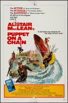 Puppet on a Chain - Movie Poster (xs thumbnail)