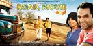 Road, Movie - Indian Movie Poster (xs thumbnail)