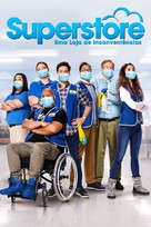 """""""Superstore"""" - Argentinian Movie Cover (xs thumbnail)"""
