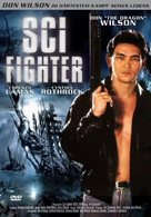 Sci Fighter - German poster (xs thumbnail)